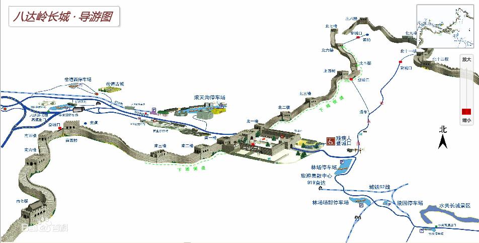 八达岭长城导游图